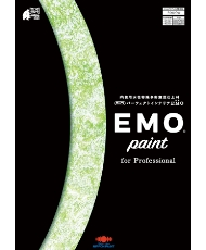 パーフェクトインテリア        EMO